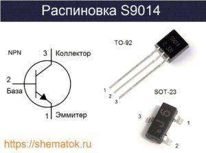 Raspinovka-s9014-300x222.jpg