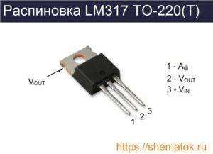 LM317-TO220-1-300x217.jpg