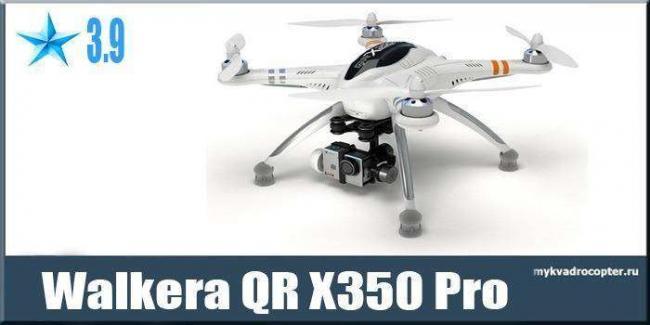 kvadrokopter-walkera-qr-x350-pro.jpg