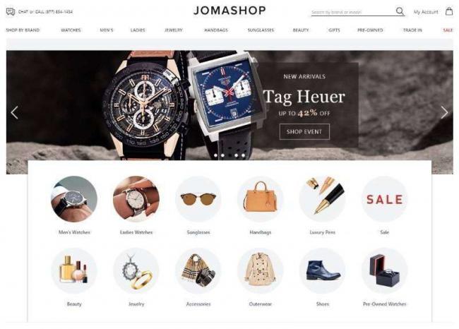Jomashop официальный сайт