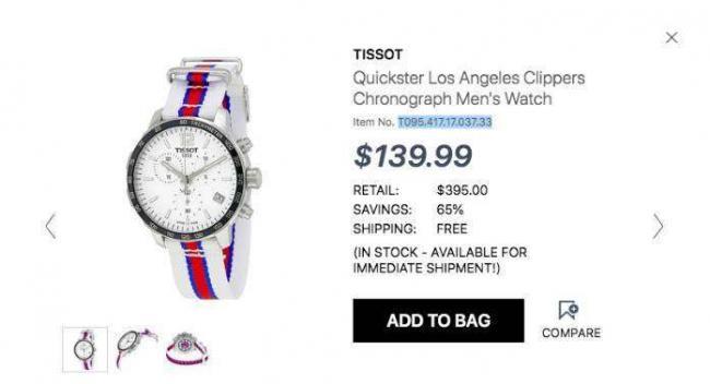 Официальный сайт Jomashop купить часы в Америке