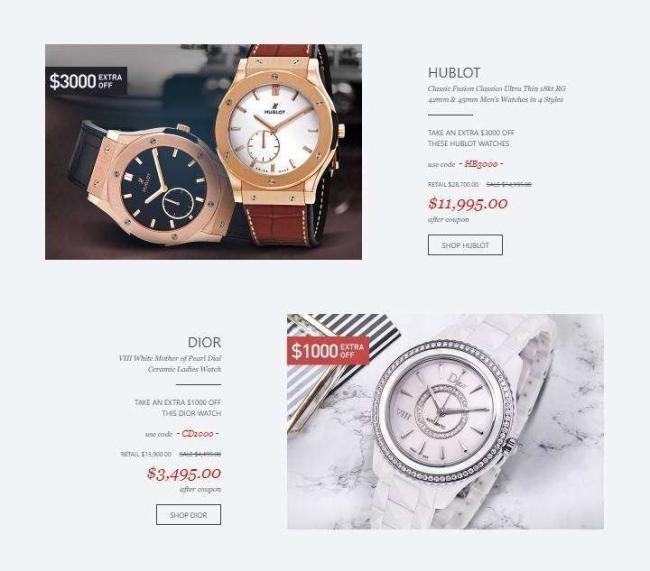 Как купить часы на Jomashop со скидкой?