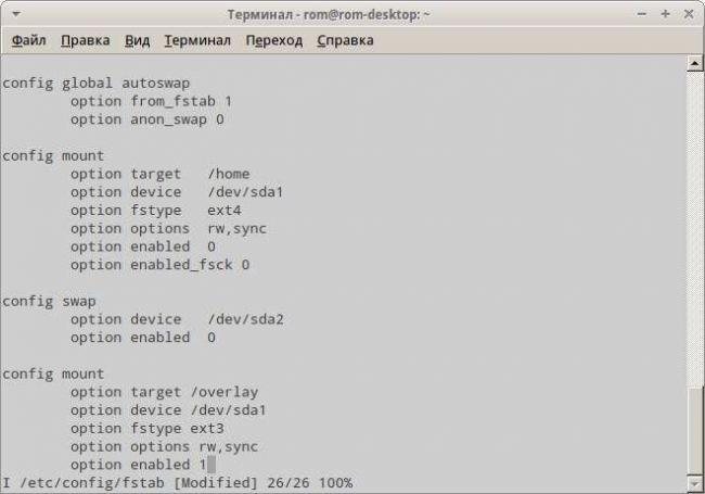 Редактирование файла /etc/config/fstab для включения extroot
