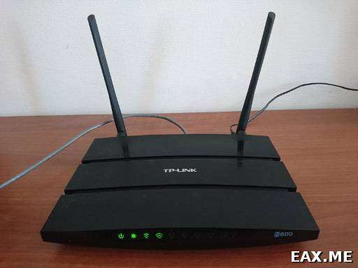 tl-wdr3600-router.jpg