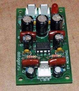 mini-usilitel-zvuka-dlya-kolonok-261x300.jpg