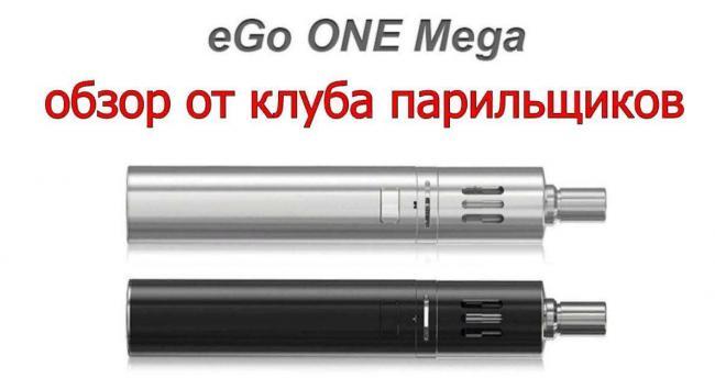 joyetech-ego-one-mega-elektronka.jpg