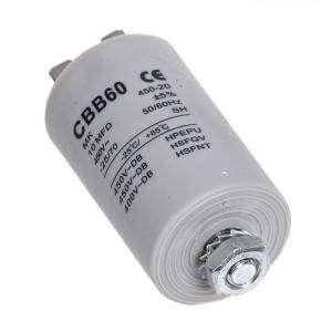 puskovoi-kondensator-300x300.jpg