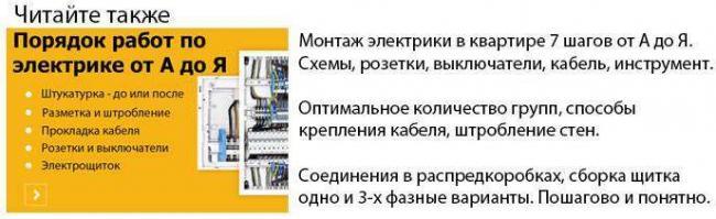 111_7shagov.jpg