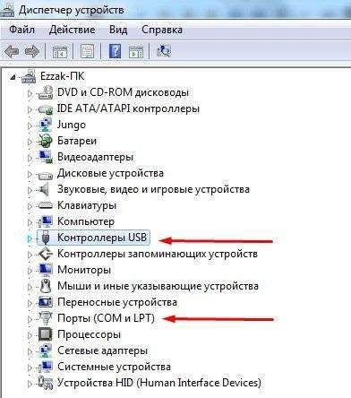 1560435299_screenshot_6.jpg