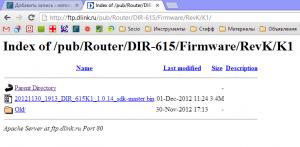 d-link-dir-615-k1-1.0.14-300x147.png