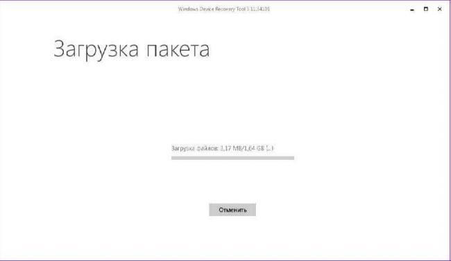 pereproshivka-windows-smartfonov_5.jpg
