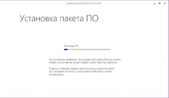 pereproshivka-windows-smartfonov_6.jpg