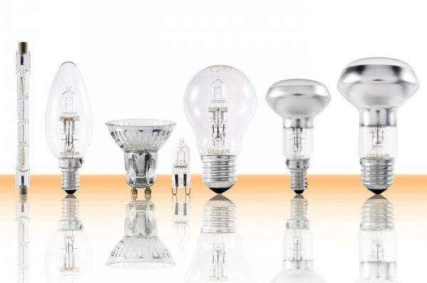 vidy-galogennyx-lamp-600x399.jpg