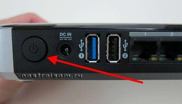 Kak-perezagruzit-router-2.jpg