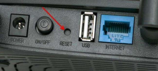 Kak-perezagruzit-router-1.jpg