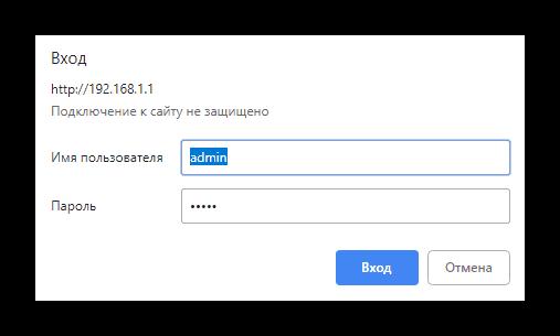 avtorizacziya-v-veb-interfejse-routera-dlya-ego-dalnejshej-perezagruzki.png