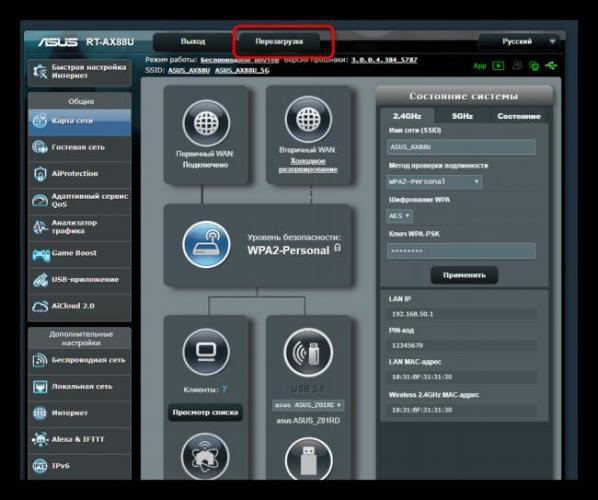 ispolzovanie-knopki-v-glavnom-okne-veb-interfejsa-routera-dlya-ego-perezagruzki.png