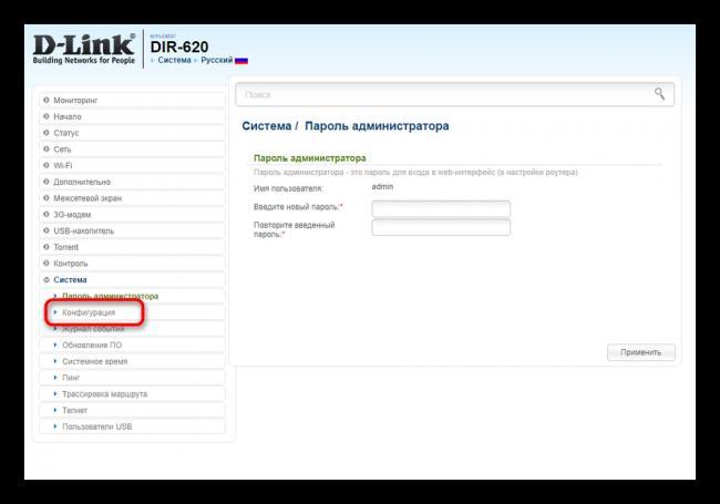 otkrytie-kategorii-dlya-perezagruzki-routera-v-veb-interfejse.png