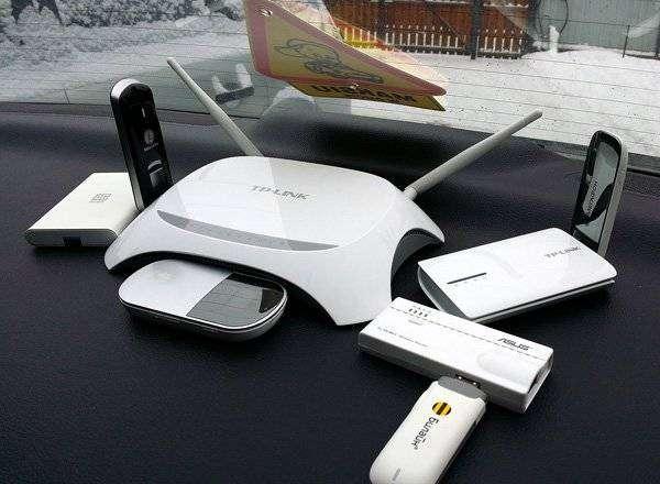 1487169135_tochka-dostupa-wi-fi-v-avtomobile.jpg