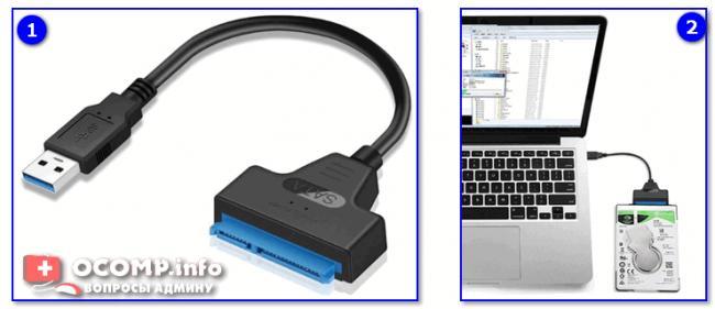 Perehodnik-s-SATA-na-USB.png