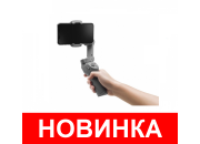 11_dji_osmo_mobile3_gopro-shop.by-180x130.png