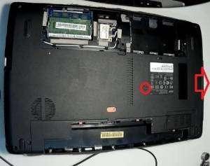 Acer-Aspire-5750G-5-300x237.jpg