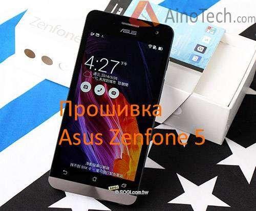 ASUS_ZenFon_5_A501CG_0408083108740_640x480.jpg