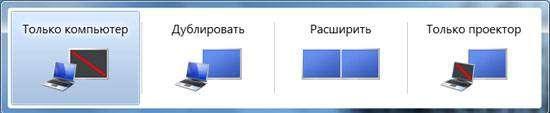 Как-подключить-внешний-экран-к-ноутбуку3.jpg