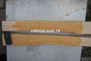 sushka-toporishcha-300x200.jpg