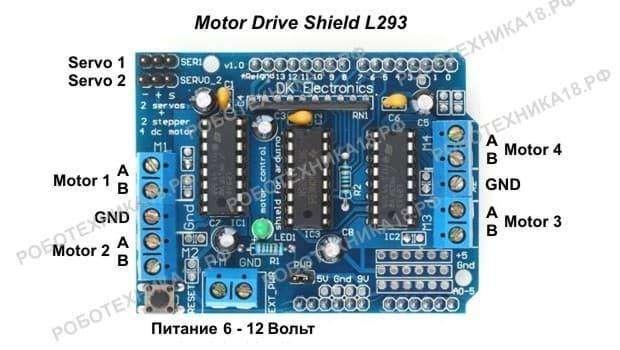 motor-drive-shield.jpg