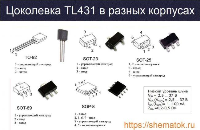 pin-tl431-to92-to23-sot89-sop8.jpg