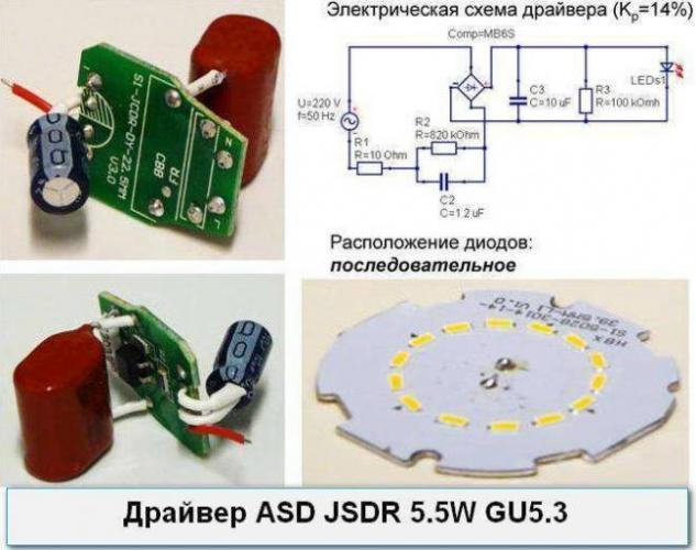 prostoy-blok-pitaniya-s-kondensatorom2.jpg