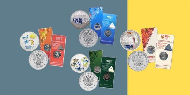 Все-цветные-монеты-Сочи.jpg