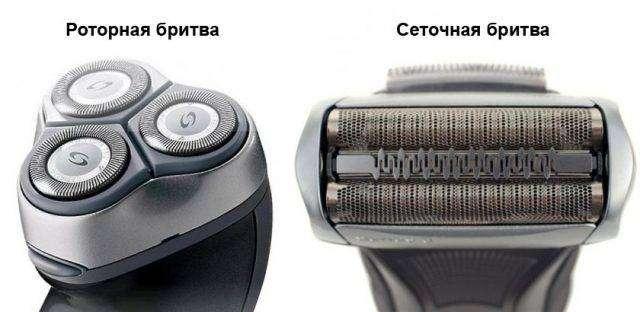 Rotornaya-i-setochnaya-britvy-640x312.jpg