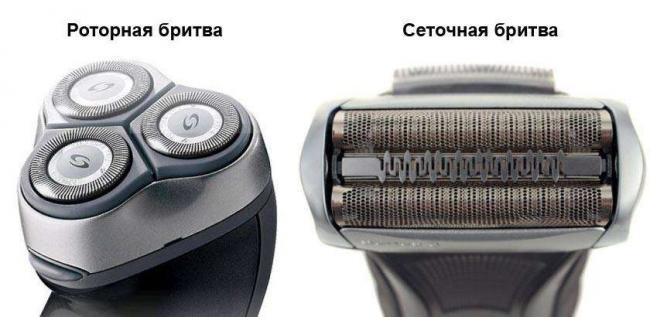 rotornaya-setochnaya-britvy.jpg