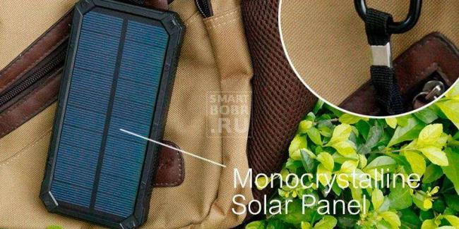 Solar-Power-Bank-20000.jpg