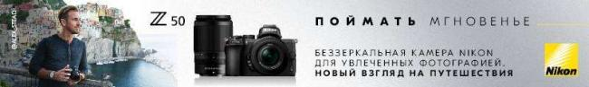 800x120_Nikon_Z_50_PhotoCasa.jpg