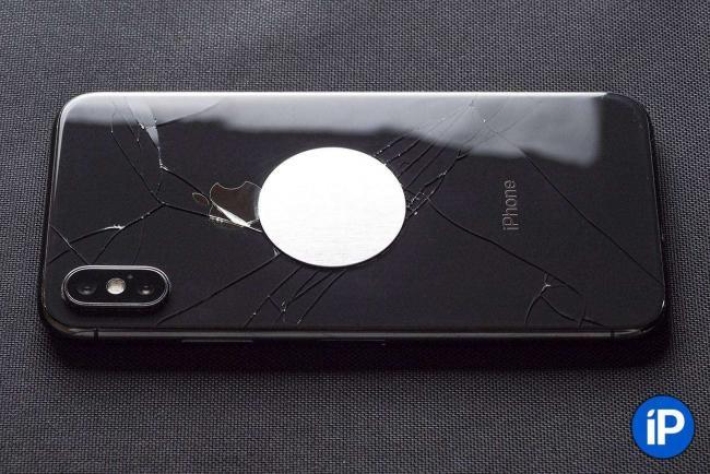 iphone-x-broken-glass-2.jpg