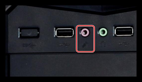 Mikrofonnyiy-vhod-na-peredney-paneli-kompyutera.png