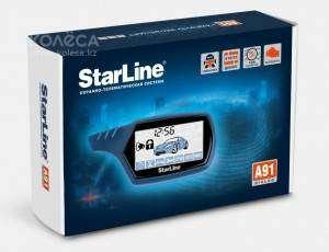 starline-a91-dialog-1-300x230.jpg