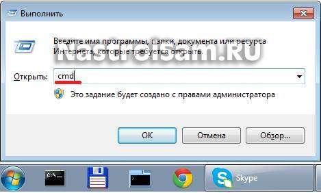 command-prompt-windows-cmd.jpg