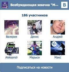 turmalinovye_trusy_3.jpg