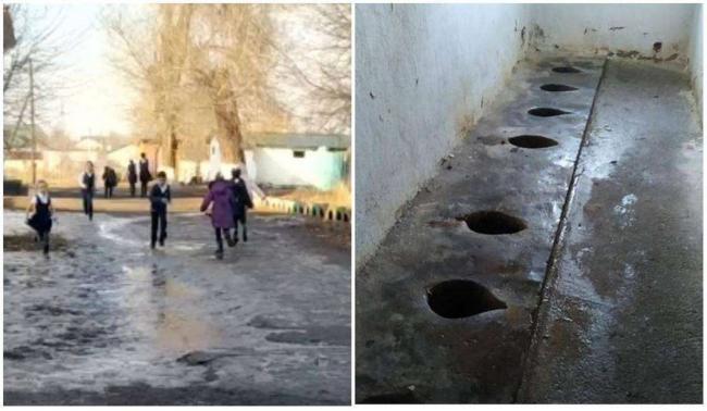 Видео со школьным уличным туалетом в Алматинской области возмутило пользователей