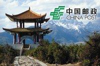 chinapost-title.thumb.jpeg?v=3426010526