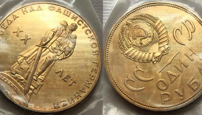 yubileyniye-moneti-olimpiadi-1980-goda-v-sssr-odin-rubl.png
