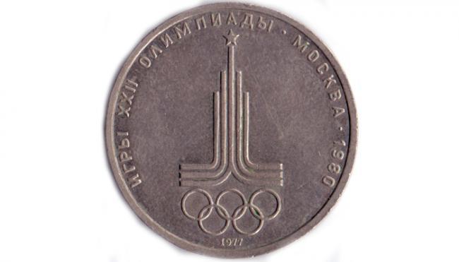 yubileyniye-moneti-olimpiadi-1980-goda-v-sssr-1977-goda-vipuska.png
