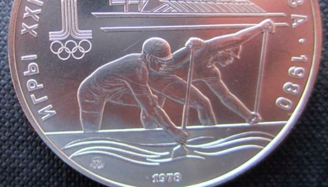 yubileyniye-moneti-olimpiadi-1980-goda-v-sssr-greblya.png
