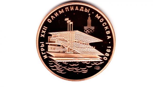 yubileyniye-moneti-olimpiadi-1980-goda-v-sssr-s-grebnim-kanalom.png