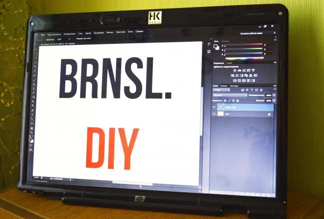 BRNSL-DIY-e1440065825429.jpg
