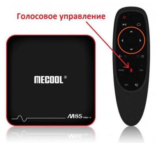 ms8-pro-voice-control.jpg